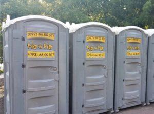 Краткосрочная аренда туалетных кабин (от 1000 грн)
